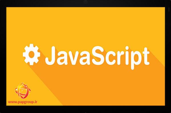 سوالات متداول در خصوص JavaScript